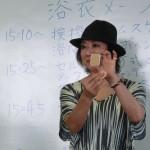 5_後藤先生CIMG4216_R